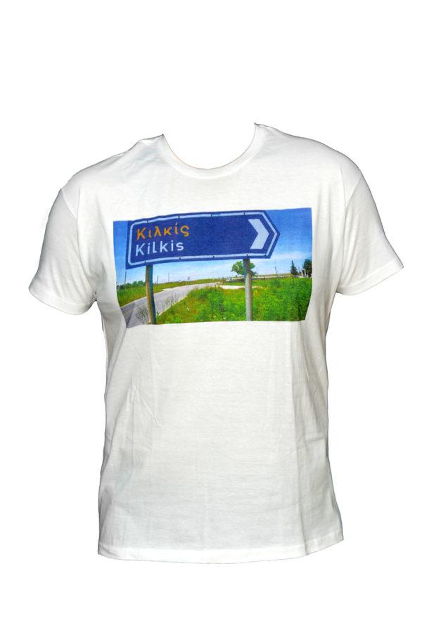 T-shirt πινακίδα Κιλκίς